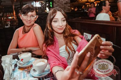 День Торговли, 22 июля 2016 - Ресторан «Максимилианс» Тюмень - 26