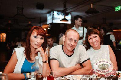 День Торговли, 22 июля 2016 - Ресторан «Максимилианс» Тюмень - 27