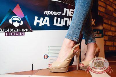 «Дыхание ночи»: Astero project (Санкт-Петербург), 23 июля 2016 - Ресторан «Максимилианс» Тюмень - 05