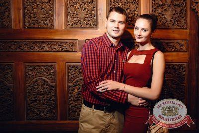 «Дыхание ночи»: Astero project (Санкт-Петербург), 23 июля 2016 - Ресторан «Максимилианс» Тюмень - 07
