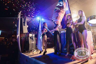 «Дыхание ночи»: Astero project (Санкт-Петербург), 23 июля 2016 - Ресторан «Максимилианс» Тюмень - 08