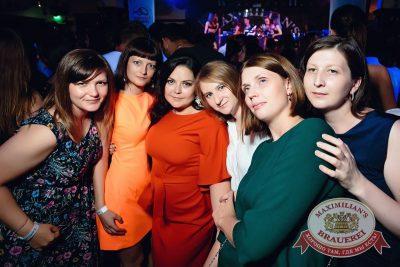 «Дыхание ночи»: Astero project (Санкт-Петербург), 23 июля 2016 - Ресторан «Максимилианс» Тюмень - 20