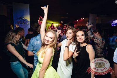 «Дыхание ночи»: Astero project (Санкт-Петербург), 23 июля 2016 - Ресторан «Максимилианс» Тюмень - 22
