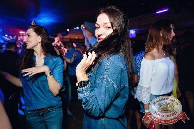 «Дыхание ночи»: Astero project (Санкт-Петербург), 23 июля 2016 - Ресторан «Максимилианс» Тюмень - 24