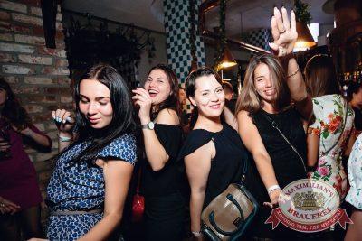 «Дыхание ночи»: Astero project (Санкт-Петербург), 23 июля 2016 - Ресторан «Максимилианс» Тюмень - 26