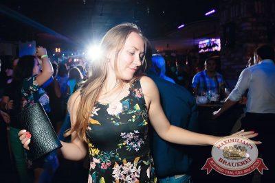 «Дыхание ночи»: Astero project (Санкт-Петербург), 23 июля 2016 - Ресторан «Максимилианс» Тюмень - 27