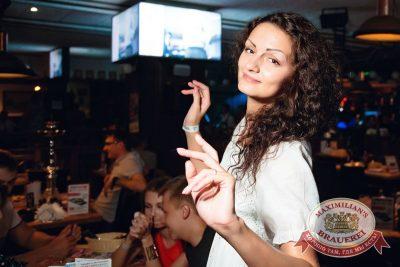 «Дыхание ночи»: Astero project (Санкт-Петербург), 23 июля 2016 - Ресторан «Максимилианс» Тюмень - 28