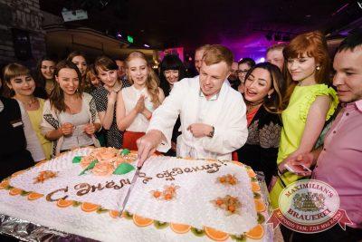 День именинника, 30 июля 2016 - Ресторан «Максимилианс» Тюмень - 01