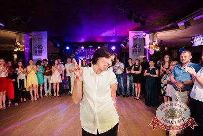 День именинника, 30 июля 2016 - Ресторан «Максимилианс» Тюмень - 09