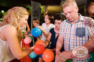День именинника, 30 июля 2016 - Ресторан «Максимилианс» Тюмень - 14