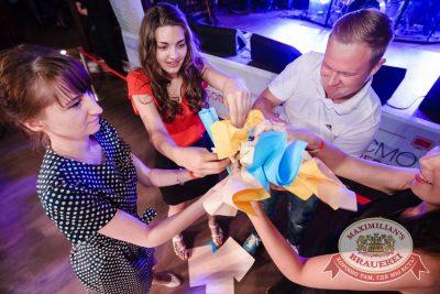 День именинника, 30 июля 2016 - Ресторан «Максимилианс» Тюмень - 17