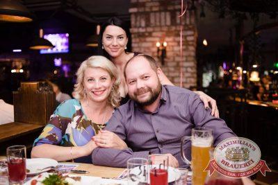 День именинника, 30 июля 2016 - Ресторан «Максимилианс» Тюмень - 25