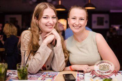 День именинника, 30 июля 2016 - Ресторан «Максимилианс» Тюмень - 26
