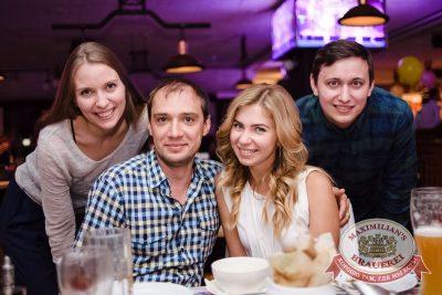 День именинника, 30 июля 2016 - Ресторан «Максимилианс» Тюмень - 27
