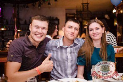 День именинника, 30 июля 2016 - Ресторан «Максимилианс» Тюмень - 28