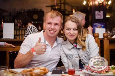 День именинника, 30 июля 2016 - Ресторан «Максимилианс» Тюмень - 29
