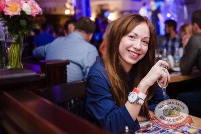 День именинника, 30 июля 2016 - Ресторан «Максимилианс» Тюмень - 33