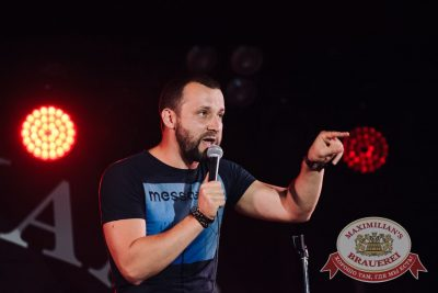 StandUp: Руслан Белый, 3 августа 2016 - Ресторан «Максимилианс» Тюмень - 02