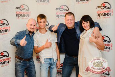 StandUp: Руслан Белый, 3 августа 2016 - Ресторан «Максимилианс» Тюмень - 05