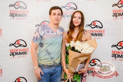 StandUp: Руслан Белый, 3 августа 2016 - Ресторан «Максимилианс» Тюмень - 06