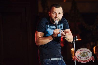 StandUp: Руслан Белый, 3 августа 2016 - Ресторан «Максимилианс» Тюмень - 11