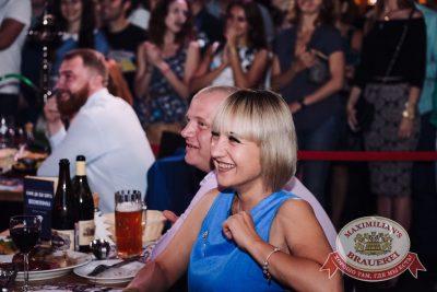StandUp: Руслан Белый, 3 августа 2016 - Ресторан «Максимилианс» Тюмень - 17
