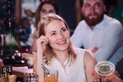 StandUp: Руслан Белый, 3 августа 2016 - Ресторан «Максимилианс» Тюмень - 18
