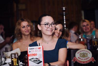 StandUp: Руслан Белый, 3 августа 2016 - Ресторан «Максимилианс» Тюмень - 20