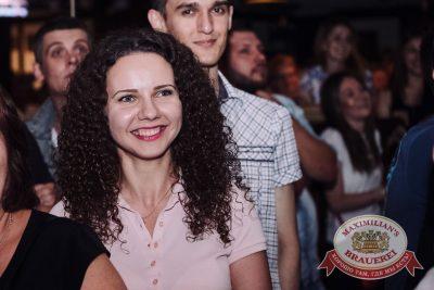 StandUp: Руслан Белый, 3 августа 2016 - Ресторан «Максимилианс» Тюмень - 21