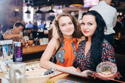 День строителя, 12 августа 2016 - Ресторан «Максимилианс» Тюмень - 29