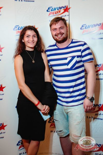Serebro, 18 августа 2016 - Ресторан «Максимилианс» Тюмень - 05