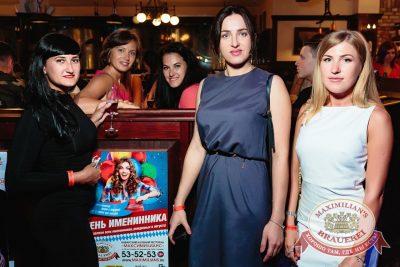 Serebro, 18 августа 2016 - Ресторан «Максимилианс» Тюмень - 25