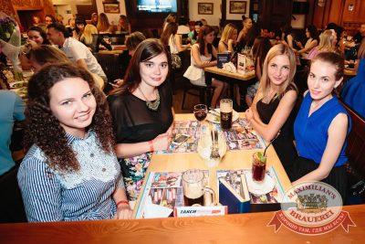 Serebro, 18 августа 2016 - Ресторан «Максимилианс» Тюмень - 27
