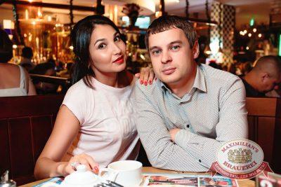 Serebro, 18 августа 2016 - Ресторан «Максимилианс» Тюмень - 30