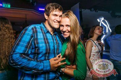 «Дыхание ночи»: Dj Squire (Москва), 27 августа 2016 - Ресторан «Максимилианс» Тюмень - 22