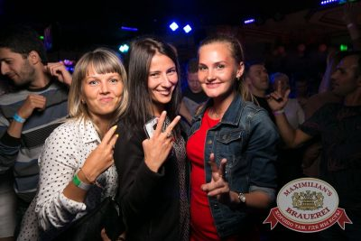 «Дыхание ночи»: Dj Squire (Москва), 27 августа 2016 - Ресторан «Максимилианс» Тюмень - 26