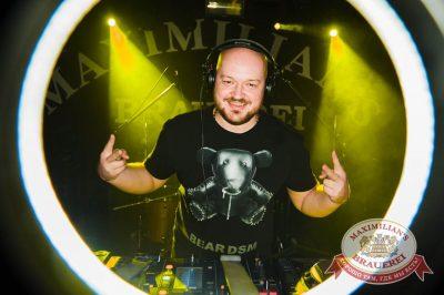 «Дыхание ночи»: DJ Lil'M (Москва), 10 сентября 2016 - Ресторан «Максимилианс» Тюмень - 01