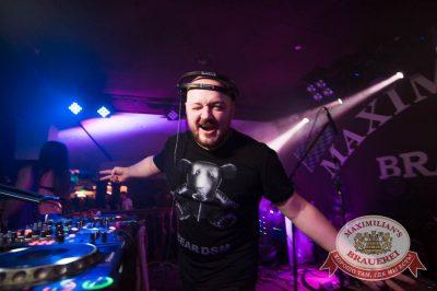 «Дыхание ночи»: DJ Lil'M (Москва), 10 сентября 2016 - Ресторан «Максимилианс» Тюмень - 02