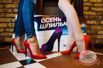 «Дыхание ночи»: DJ Lil'M (Москва), 10 сентября 2016 - Ресторан «Максимилианс» Тюмень - 05
