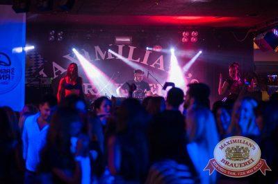 «Дыхание ночи»: DJ Lil'M (Москва), 10 сентября 2016 - Ресторан «Максимилианс» Тюмень - 09