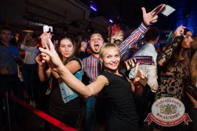 «Дыхание ночи»: DJ Lil'M (Москва), 10 сентября 2016 - Ресторан «Максимилианс» Тюмень - 10