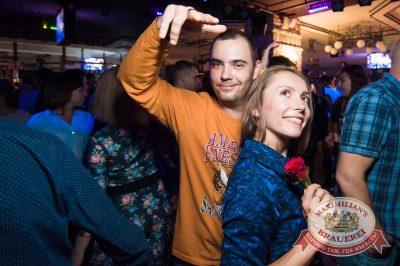 «Дыхание ночи»: DJ Lil'M (Москва), 10 сентября 2016 - Ресторан «Максимилианс» Тюмень - 14