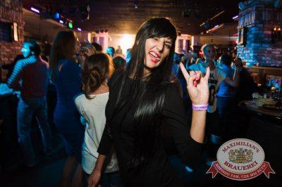 «Дыхание ночи»: DJ Lil'M (Москва), 10 сентября 2016 - Ресторан «Максимилианс» Тюмень - 17