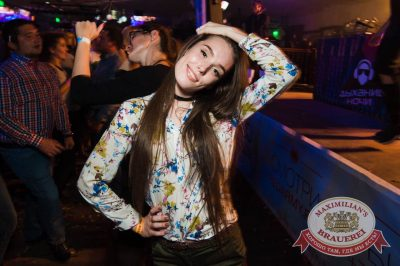 «Дыхание ночи»: DJ Lil'M (Москва), 10 сентября 2016 - Ресторан «Максимилианс» Тюмень - 19