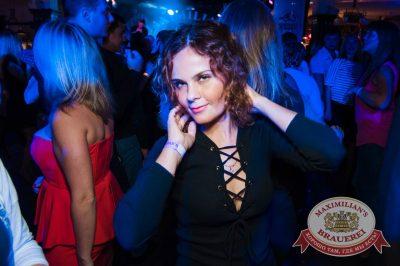 «Дыхание ночи»: DJ Lil'M (Москва), 10 сентября 2016 - Ресторан «Максимилианс» Тюмень - 21