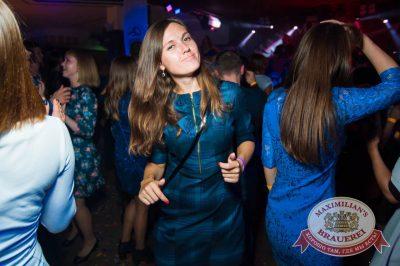 «Дыхание ночи»: DJ Lil'M (Москва), 10 сентября 2016 - Ресторан «Максимилианс» Тюмень - 27