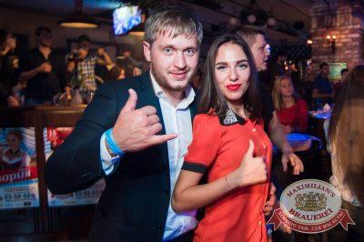 «Дыхание ночи»: DJ Lil'M (Москва), 10 сентября 2016 - Ресторан «Максимилианс» Тюмень - 28