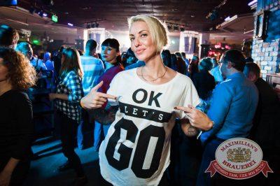 «Дыхание ночи»: DJ Lil'M (Москва), 10 сентября 2016 - Ресторан «Максимилианс» Тюмень - 30