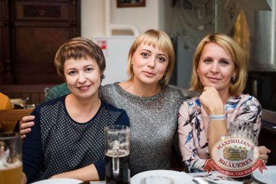 «Рок-острова», 15 сентября 2016 - Ресторан «Максимилианс» Тюмень -