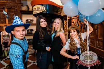 «Октоберфест-2016»: Открытие. Выбор пивной столицы, 16 сентября 2016 - Ресторан «Максимилианс» Тюмень -